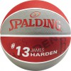 James HardenNBA Spalding Basketball