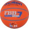 Ballon FBB Molten